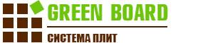 СИП панели из Green Board, Гринборд GB3 Россия
