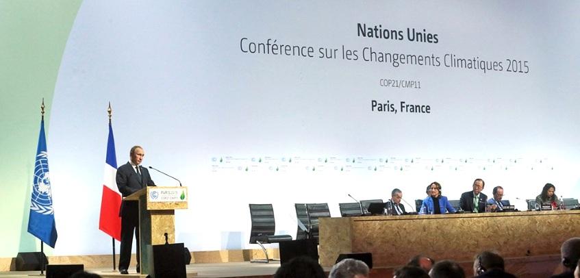 фото с конференции по экологии в Париже в 2015 году